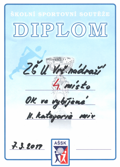 diplommm.png